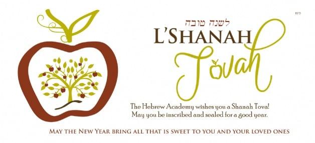 Rosh-Hashanah5775.jpg